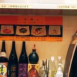 菜香餃子房 - メニュー