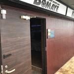 ボマイェ - 暑い時期はドアを開けて営業したりしていますので、是非覗きに来てください!