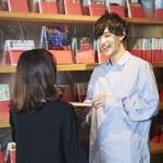 歌舞伎町ブックセンター - 土日祝日15:00~は【ホスト書店員】がおります!