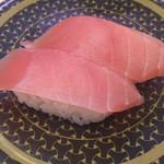 はま寿司 - まぐろはらみ