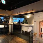 AWkitchen TOKYO - 店舗入口、若干、雰囲気が変わった