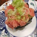 八食市場寿司 - 中トロの中おち