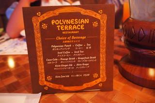 ポリネシアンテラス レストラン - ドリンクメニュー(2018.05)