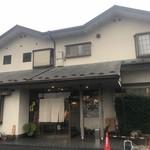 Kurumitei - 立派な店です