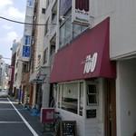 レストラン イト - 外観
