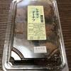 うさぎや菓子舗 - 料理写真:シナモンドーナツ(しろあん)