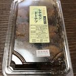 うさぎや菓子舗 - シナモンドーナツ(しろあん)
