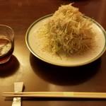 割烹 藤の家 - 料理写真: