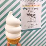 生クリーム専門店 ミルク - ミルキーソフトクリーム(500円)