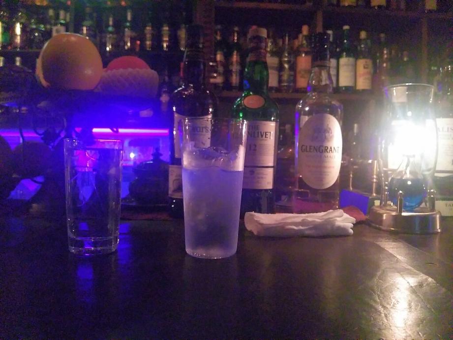 Bar regalo name=