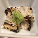 福寿司 - 穴子白焼き(ハーフ)