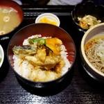 ルパド ナオシマ - 御殿場山御膳   950円