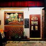 栄町ステーキ