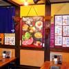 焼肉菜館 グリーンペッパー - 内観写真:落ち着きます。昭和レトロな雰囲気