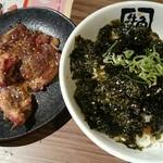 牛角 - カルビ&ハラミランチ¥980 +50円カルビ専用ご飯大