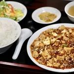 中国料理 四川 - 料理写真:麻婆豆腐定食