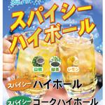 和食・酒 えん -