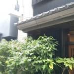 成山 - 外観写真: