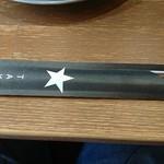 89787782 - 拘りの箸袋