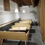 うなぎ海鮮料理 六なぎ - 鰻を食べた人だけが使えるカフェ