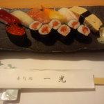 8979979 - 上寿司