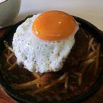 洋食イノツチ - イノツチ特製デミ玉ハンバーグ 2018.04.12