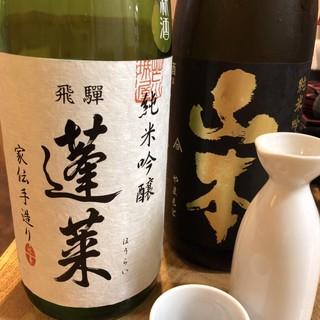 こだわりの純米酒は310円~。秋田の銘酒を中心に仕入れ○