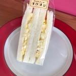 サンドイッチ オリオン - たまごサンドイッチ✨