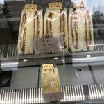 サンドイッチ オリオン - ショーケース✨