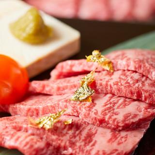 どんなにサシが入っていても胃もたれしないのが近江牛です。