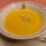 ピッツェリア・サバティーニ - かぼちゃの冷製スープ