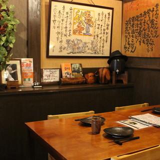 昭和レトロな懐かしの雰囲気流れる寛ぎ酒場へタイムスリップ!