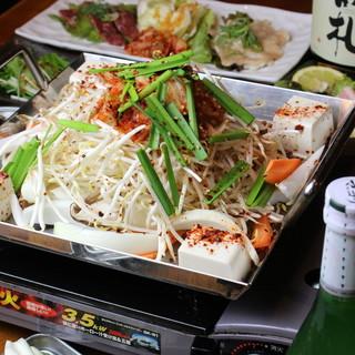 串焼き、ちりとり鍋、串カツ…『旨い』を豪快に食べ尽くす!