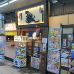 蕎麦樹 - 店舗外観(蕨駅西口徒歩1分)