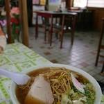 山崎食堂 - 料理写真: