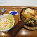 89804964 - 焼きカレー&サラダ