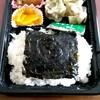 おかずのキタムラ - 料理写真:シュウマイ弁当 580円