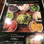 ステーキハウス松木 -