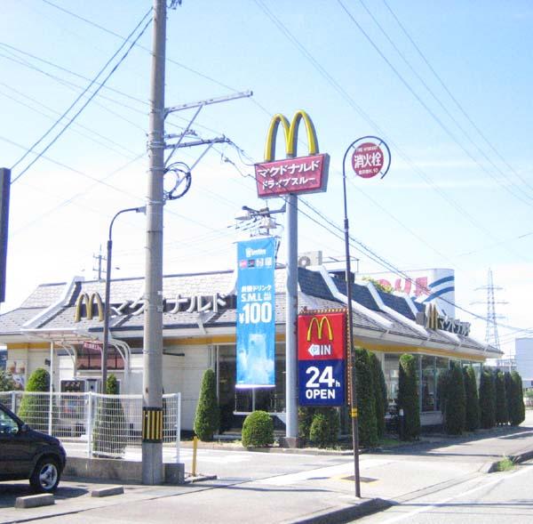 マクドナルド 8号線北町店