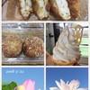 道の駅立田 ふれあいの里 - 料理写真: