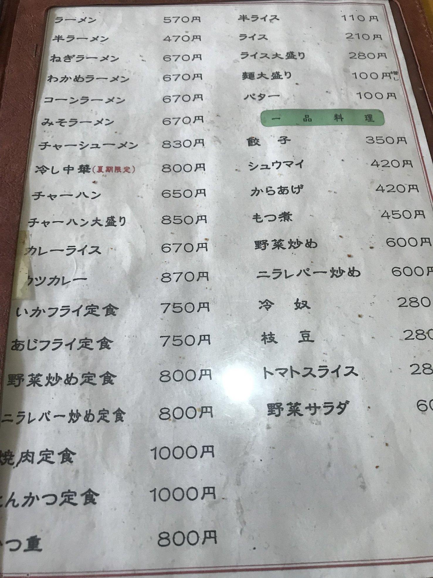 ふじみや name=
