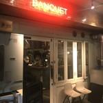 炭焼きバル Banquet -