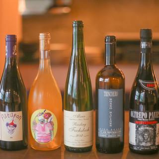 世界中の自然派ワイン