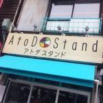 アトデスタンド -