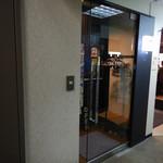 SUSHI BAR THE ƎND -縁戸- - 入口