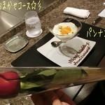 La Saison Nishiyama - シェフおまかせコース(10800円)のパンナコッタとコーヒー☆彡 パンナコッタは程よい甘さ、お皿にはお祝いのメッセージが!そしてお店からお祝いのお花のプレゼントがあったよ\(*^▽^*)/ 素敵だね♪