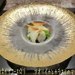 La Saison Nishiyama - シェフおまかせコース(10800円)♪ お料理が始まる(〃^艸^)  ◇最初はアオリイカとカラスミのマリネ☆彡 愛知県産アオリイカとイタリア産カラスミのマリネで、ライムのドレッシングがさっぱりしてる!