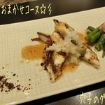 La Saison Nishiyama - シェフおまかせコース(10800円)の穴子のグリエ☆彡 穴子は津島産だそうで玉葱&胡椒のソースが美味しい! 穴子には新玉葱、インゲンにはエシャロットの刻んだのが掛かってて食感も良くインゲンも美味しい♪