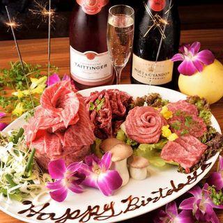 ■接待・記念日・誕生日■ちょっと贅沢に焼肉宴会コース!