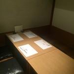 石和川 - 内観2:テーブル席